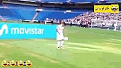 پوکیدن از خنده : لحظات خنده دار فوتبالی