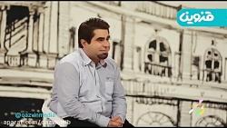 امیر نوری؛ بازیگری که از مهدکودک  اخراج میشه....