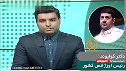 جان باختن هموطنان درتشیع پیکر سردار سلیمانی در کرمان