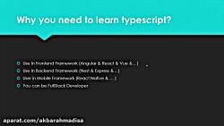 آمورش Typescript | تایپ اسکریپت - جلسه 1