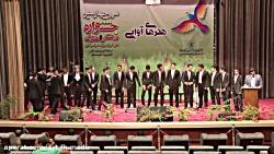 گروه سرود دانش آموزان پسر استان گلستان  (جشنواره 34) نيشابور