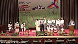 گروه سرود دانش آموزان پسر استان هرمزگان  (جشنواره 34) نيشابور