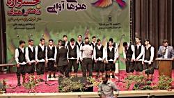 گروه سرود دانش آموزان پسر استان مازندران (جشنواره 34) نيشابور