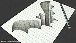 آموزش نقاشی سه بعدی - خفاش
