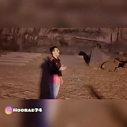 هوراد آزاده(باقر شاهپیری) باز خوانی از پرواز همای...
