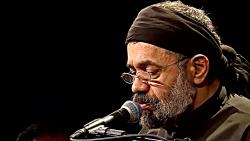 حاج محمود کریمی - در رگ حادثه خون موج زد، آیینه شکست