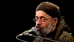 حاج محمود کریمی - رسم فاطمیه هر سال