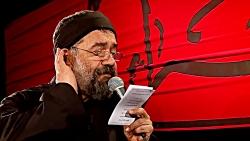 حاج محمود کریمی - ی فرشته بی پر اومد