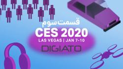 مهم ترین محصولات معرفی شده در CES 2020؛ قسمت سوم