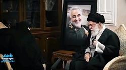 رهبر انقلاب: شهادت سردار برای شما سخت است و برای من سخت تر
