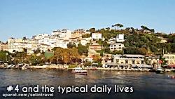 چهل مکان که در استانبول ترکیه باید دید - سلین سیر - 01