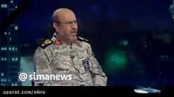واکنش سردار دهقان به تماس مکرون با روحانی پس از اقدام تروریستی ترامپ