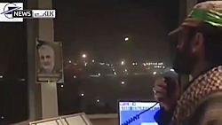 پیام احساسی کنترلر مهرآباد برای هواپیمای حامل پیکر شهدا