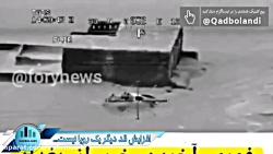فیلم  لحظه شلیک و اصابت موشک به ماشین سردار قاسم سلیمانی