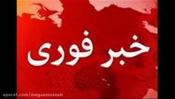 خبر فوری حمله موشکی ایران به پایگاه های امریکا در عراق
