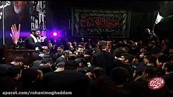 نمیشه باورم ، خبرهایی که میشنوم / کربلایی سید رضا نریمانی