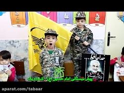 سربازان کوچک سردار دلها