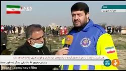 ۱۴۷ ایرانی در جریان سقوط هواپیمای اوکراینی جان باختند