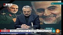بیانیه سپاه در پی حمله موشکی ایران به پایگاه های آمریکایی