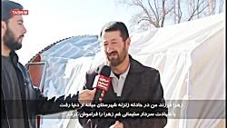 زلزله زدگان شهرستان میانه در سوگ سردار دلها