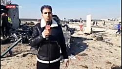 گزارش تسنیم از سانحه سقوط هواپیمای مسافربری در خلج آباد شهریار