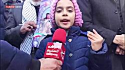 بزرگ مردان و بزرگ زنان کوچک؛ ما بچه های ایران سرباز سرداریم