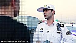 تعقیب و گریز توسط پلیس نامحسوس