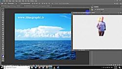 آموزش مخلوط کردن دو عکس با هم در فتوشاپ