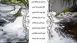 فردوسی » شاهنامه » منوچهر 3