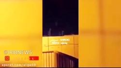 لحظه صدا درآمدن آژیر خطر و اصابت موشک به پایگاه آمریکایی
