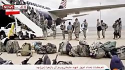 مردم ایران و عراق  قدردان اولین سیلی سپاه به آمریکا