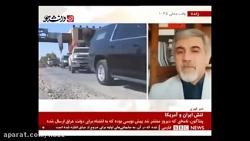 سخنان کارشناس بی بی سی درمورد جمعیتی که در تشیع جنازه حاج قاسم سلیمانی حضور داشت