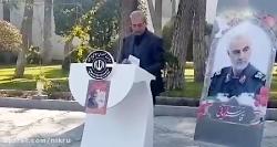 توضیحات سخنگوی دولت درباره سقوط هواپیمای اوکراینی در ایران