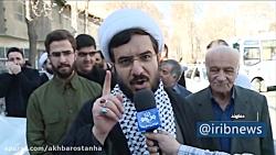 پاسخ مردمی در خصوص حمله موشکی ایران به پایگاه آمریکا