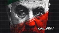 پایگاه های نظامی آمریکا در منطقه که در تیررس ایران است