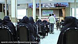 تیزر تبلیغاتی دکتر مشکانی نویسنده و کارگردان : امیرحسین یاورزاده