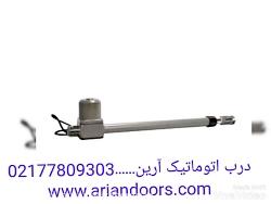 تعمیرات جک درب بازکن -----------02177809303