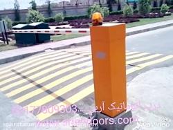 خدمات راهبند --------------02177809303