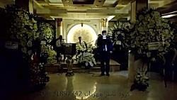 ترحیم عرفانی • موسیقی ختم با نی و دف ۰۹۱۲۱۸۹۷۷۴۲ اجرای خواننده گروه عرفانی