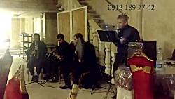 اجرای ترحیم عرفانی | با موسیقی سنتی ۰۹۱۲۱۸۹۷۷۴۲ گروه خواننده نی و دف ختم مداحی م