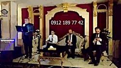 موسیقی سنتی ختم ✓ ۰۹۱۲۱۸۹۷۷۴۲ گروه عرفانی ترحیم نی و دف خواننده با