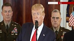 عقب  نشینی و ترس ترامپ پس از حمله موشکی ایران!
