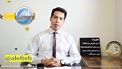 گفتاردرمانی گرگان09114598852_سیدکلاته متخصص گفتاردرمانی