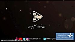 فیلم جدید و با کیفیت از سیلی موشکی ایران به آمریکا