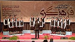 گروه سرود دانش آموزان پسر استان مازندران (جشنواره 33) نيشابور