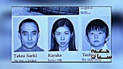 هشت افسانه وحشتناک و ترسناک ژاپنی :(
