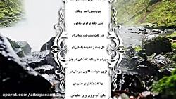فردوسی » شاهنامه » منوچهر 12