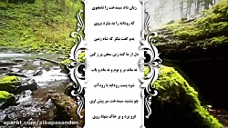 فردوسی » شاهنامه » منوچهر 13