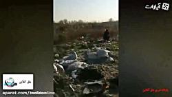 جدیدترین تصاویر از سقوط هواپیمای مسافربری اکراین در نزدیکی شهریار