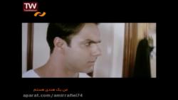 فیلم سینمایی هندی من یک هندی هستم - با دوبله فارسی